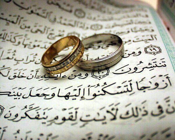 Al-Qur'an (30:21)