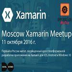 Moscow Xamarin Meetup http://likeni.ru/calendar/moscow-xamarin-meetup/  Создавайте приложения сразу под iOS, Android и Windows 10, используя Xamarin абсолютно бесплатно. 11 октября , в 19.00 приглашаем вас на первый в России Moscow Xamarin Meetup. Ключевые темы митапа · Что дает Xamarin и чем отличается от нативной разработки. · Как довести проекты на Xamarin до высокого уровня. · Кейсы и реальные истории: проекты, подходы, опыт, набитые шишки. · Обсудим разные аспекты Xamarin разработки в…
