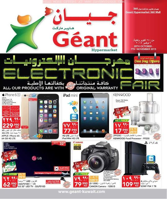 Geant Kuwait Special Offer - Valid from 28th October to 7th November 2015 | SaveMyDinar