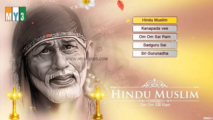Hindu Muslim - SHIRDI SAIBABA BHAKTHI GEETHALU - BHAKTHI SONGS