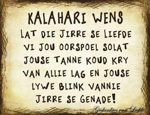 Kalahari wens                                                                                                                                                      More