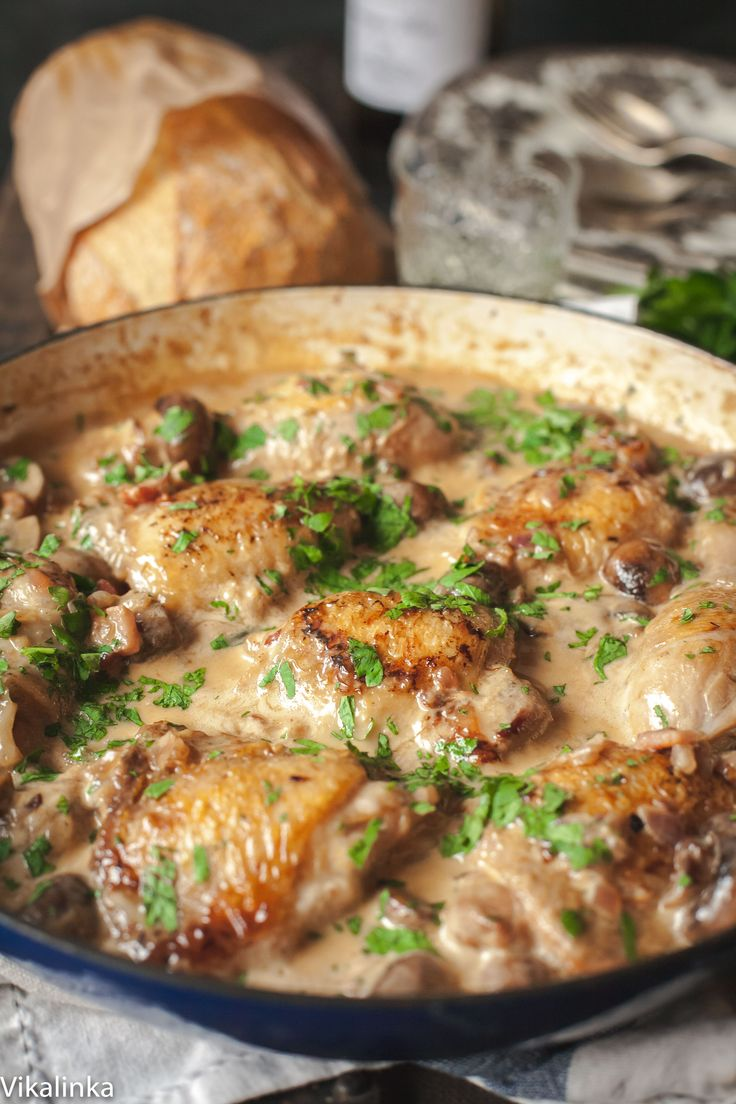Coq au Chardonnay - Succulent chicken with cremini mushrooms cooked in white wine and a splash of cream.
