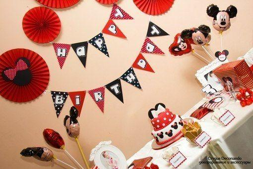 Микки Маус и Минни Маус   Детский праздник своими руками   ВКонтакте