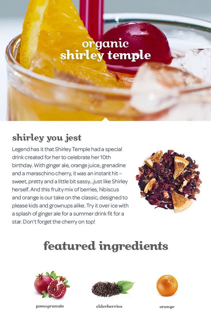 This fruity mix of berries, hibiscus and orange makes for a sweet treat fit for a star.