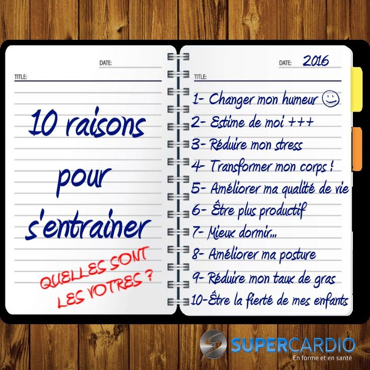 10 raisons entrainements supercardio motivation