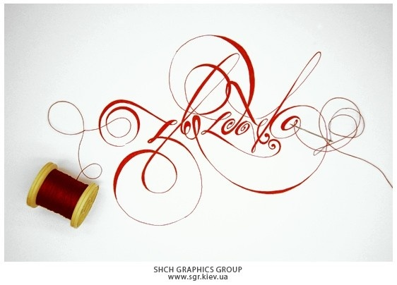 Red String Tattoo