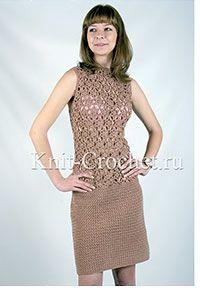 Vestir con la inserción de motivos calados (ganchillo)