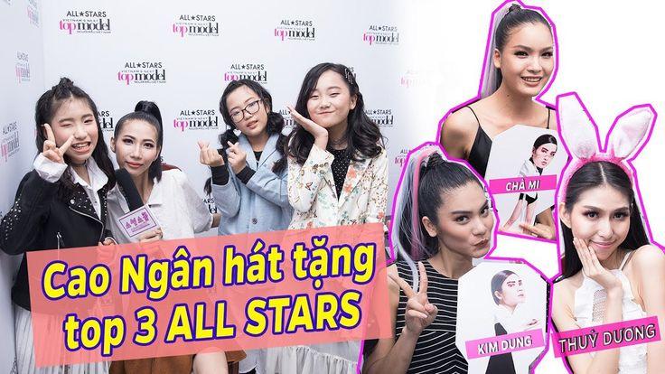 Người mẫu CAO NGÂN hát tặng Top 3 All Stars trước thềm Chung Kết Đăng ký theo dõi kênh: source   https://www.crazytech.eu.org/nguoi-mau-cao-ngan-hat-tang-top-3-all-stars-truoc-them-chung-ket/