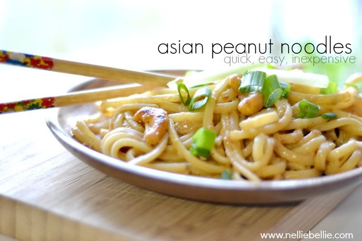 Asian Peanut Noodles-fast and easy!