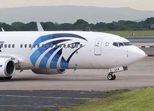 Casos do dia : Ainda não se sabe qual o motivo da queda do avião ...