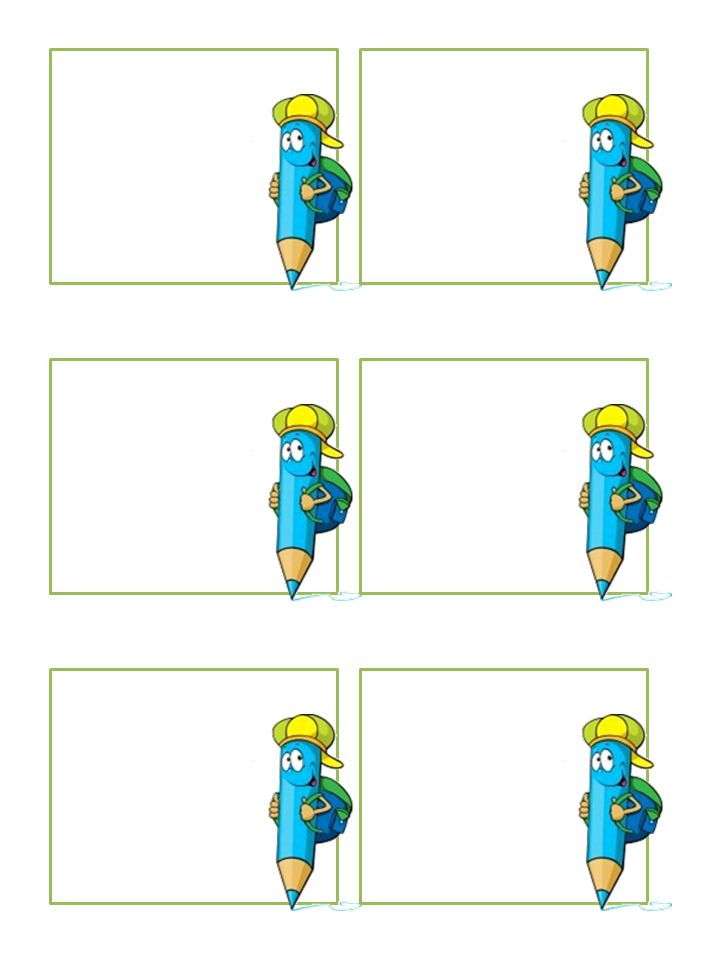 Διαφάνεια24.PNG 720×960 pixels