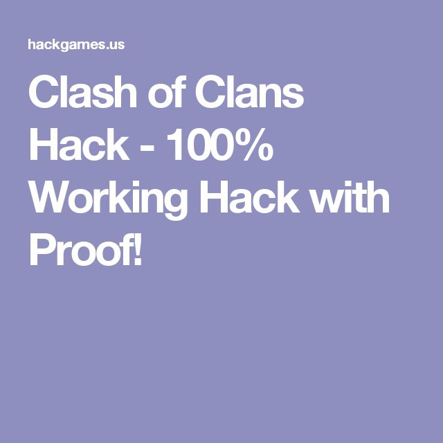 Clash of Clans Hack - 100% Working Hack with Proof!