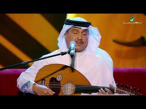 Pin By Taab Taab On مغنين Captain Hat Captain Music Instruments