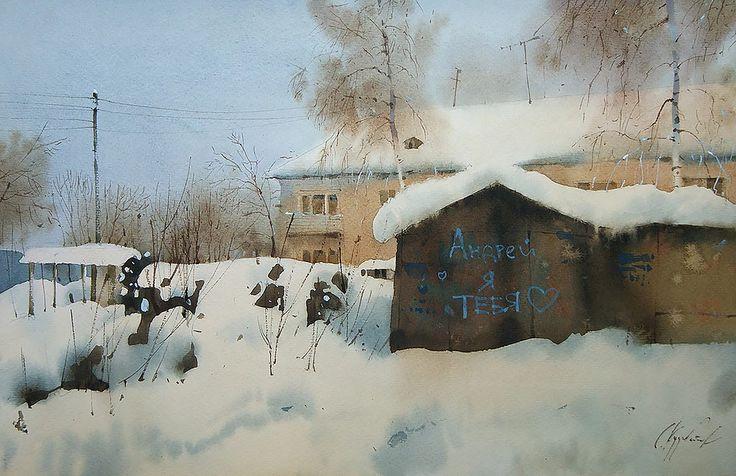 Сергей Курбатов. Художник акварелист | Галерея
