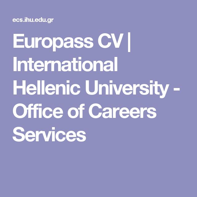 Europass CV | International Hellenic University - Office of Careers Services