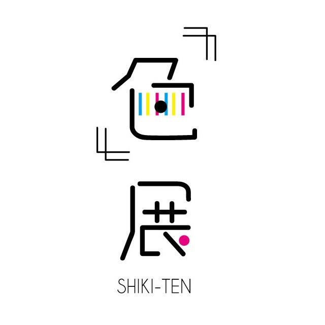 Japanese logo // 色展
