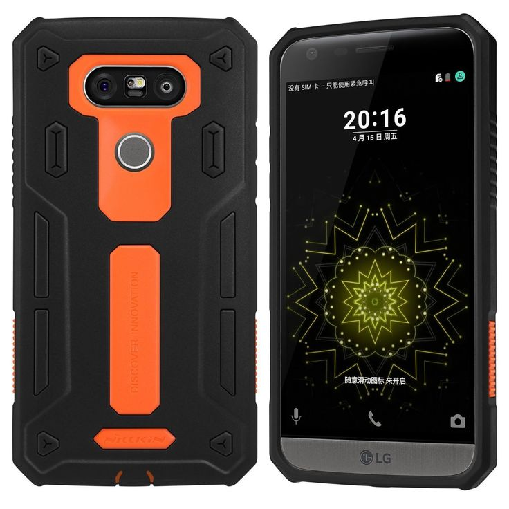 LG G5 Case, Nillkin [Defender II] Shock Absorption Rugged LG G5 Case, Flexible TPU Out Layer PC Inner Shell Hybrid Case (Defender Orange). Precisely designed for LG G5 (2016), full easy access to phone ports, functions and sensitivity. Enclosed all buttons inside the case to protect against dust and scratch, precise cutouts for easy access to all functions. Advanced dual layer designed case combined of polycarbonate hard shell (inner) and flexible TPU (Outside) withstands accidental drop...