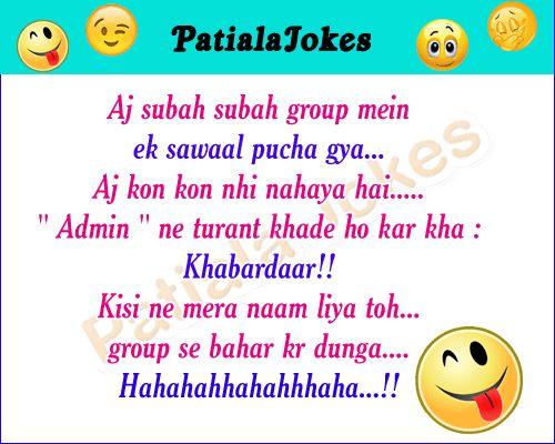 Admin Jokes  Jokes on Admin  Whatsapp Jokes Group