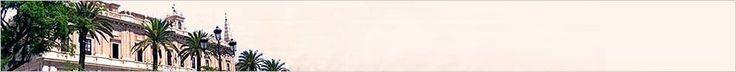 Cabecera del Archivo General de Indias
