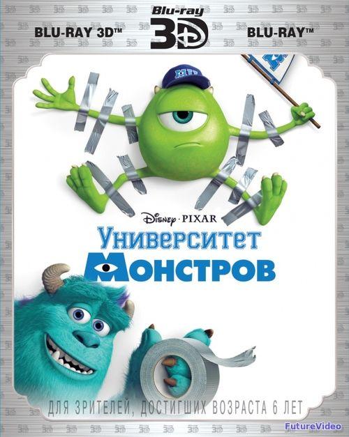 Университет монстров (2013) — смотреть онлайн в HD бесплатно — FutureVideo