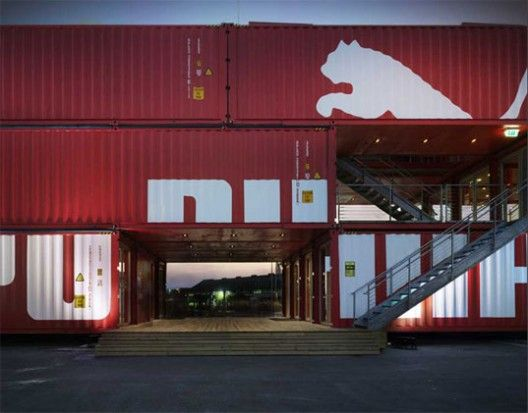PUMA City [Shipping Container Store] by LOT-EK