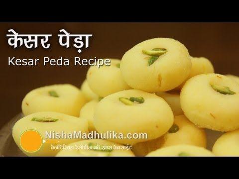 Kesar Peda Recipes, How to make Kesar Peda #peda #kesar #indiansweet #fudge #howto #diwali