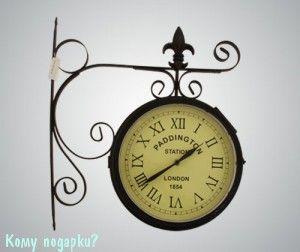 Часы вокзальные на кронштейне