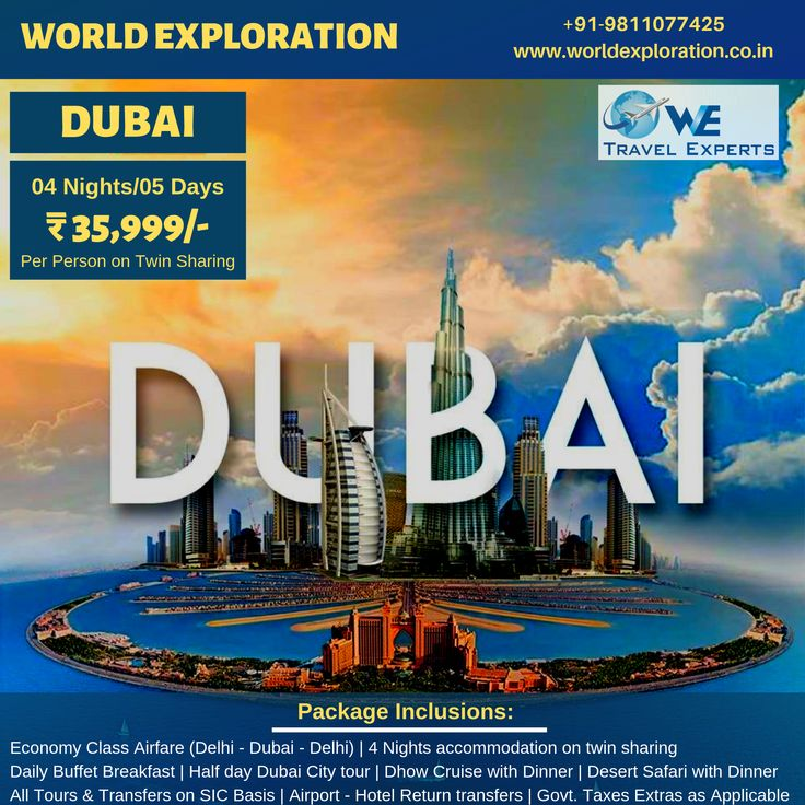 Explore Dubai in all it's glory with the famous Dhow Cruise, an exciting desert safari & more in this tour package. Click now to get exclusive deals on Dubai holiday packages. . .  #Dubai #UAE #desert #dubaitourism #dubaitravel #luxurytravel #exploredubai #dubaiairlines #instatravel #photography #tourpackage #travelholic #travelguide Book Your Dubai #Memorable_Vacation Package with #we_travel_experts