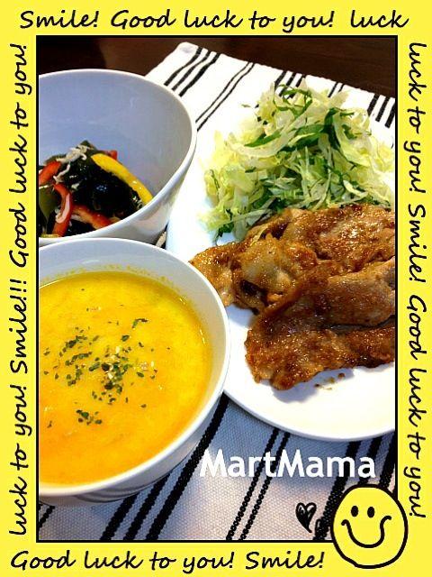 9/21(金)■人参スープ■ワカメとシラスのサラダ■豚肉のごま風味しょうが焼き■千切りレタスと大葉(((o(*゚▽゚*)o)))人参スープはクックパッドのレシピです。すりおろした人参の他に、みじん切りの玉ねぎ、ささがきごぼう、鶏ガラスープ、牛乳が入ってます。 - 73件のもぐもぐ - 豚肉のゴマ風味しょうが焼き by MartMama
