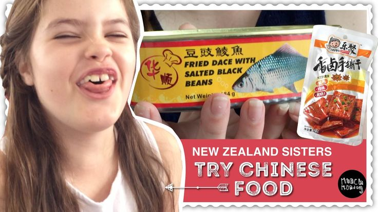 Trying chinese food FAIL (EP105) - YouTube