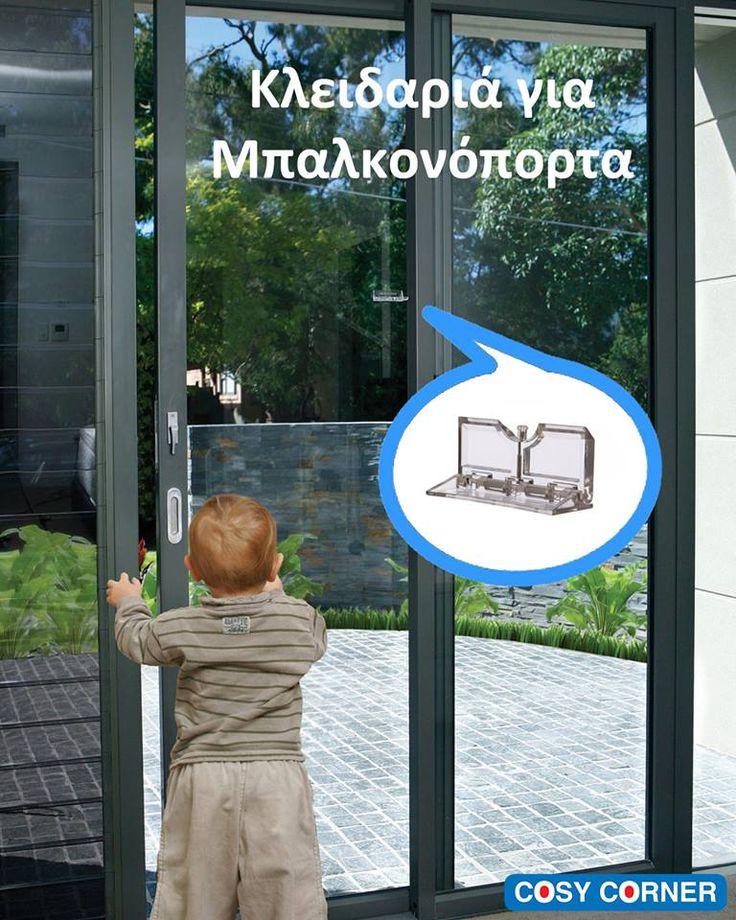 Κλειδαριά για Μπαλκονόπορτα/Παράθυρο (2τμχ) - http://goo.gl/UasTQR
