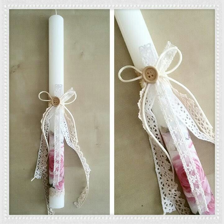 Easter candle by Stella Handcrafts. Λαμπάδα. Ντεκουπάζ. Decoupaz. Πασχαλινές Λαμπάδες Stella Handicrafts