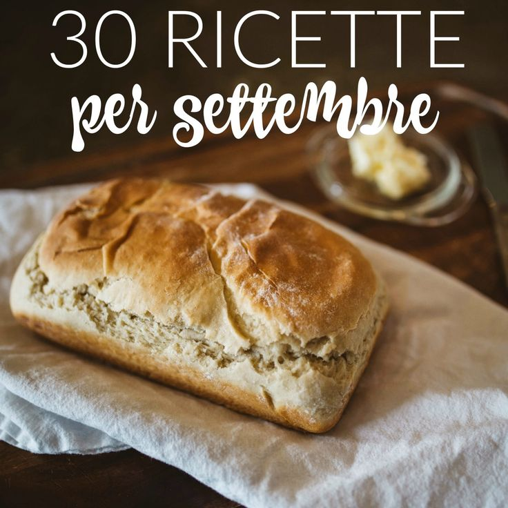 30 ricette per settembre http://www.babygreen.it/2016/09/30-ricette-per-settembre/
