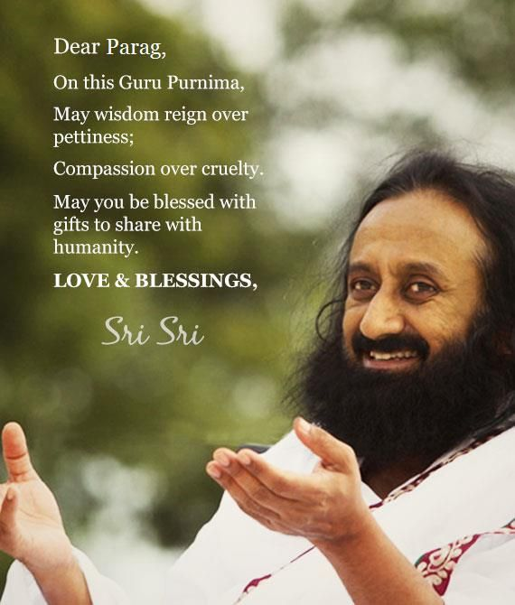 A Personal Message For You From Sri Sri