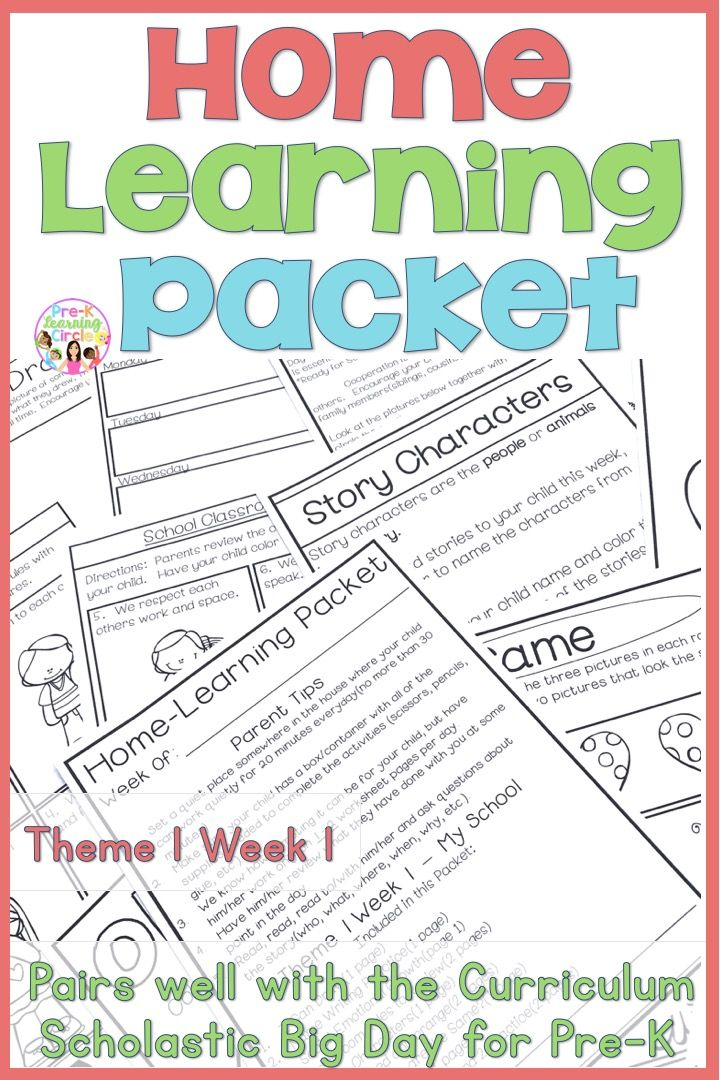 Home Learning Packet Scholastic Big Day For Pre K Theme 1 Week 1