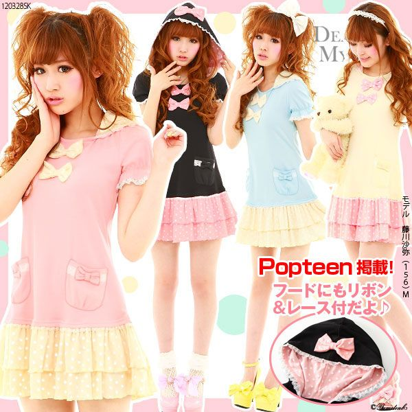 Rakuten: [cut frill dress YMK-377| dot color &2 consecutive ribbon with cute ♪ food] P]It has been had ◆- Shopping Japanese products from Japan