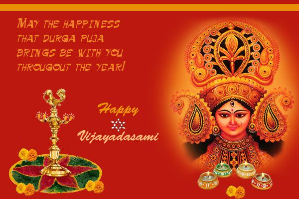 ‪#‎Mieco‬ wishes you and your family a very ‪#‎Happy‬ ‪#‎Dussehra‬....http://bit.ly/UszSzD