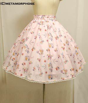 Flower Bottle Circular Skirt (Medium Length)