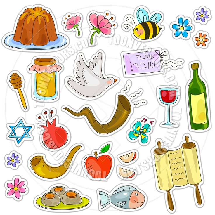 rosh hashanah celebration israel
