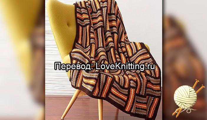 Плед паркетным узором   Loveknitting.ru