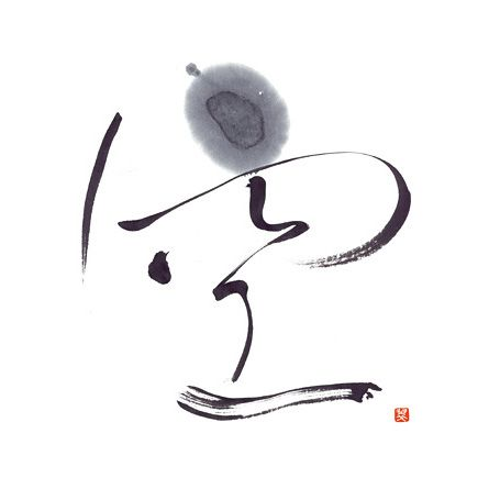 Japanese calligraphy by Shuto Nakatsuka:warmth of moon in the sky