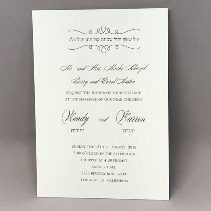 hindu wedding invitation card samples in english%0A Simple Motif  u     Wedding Invitation
