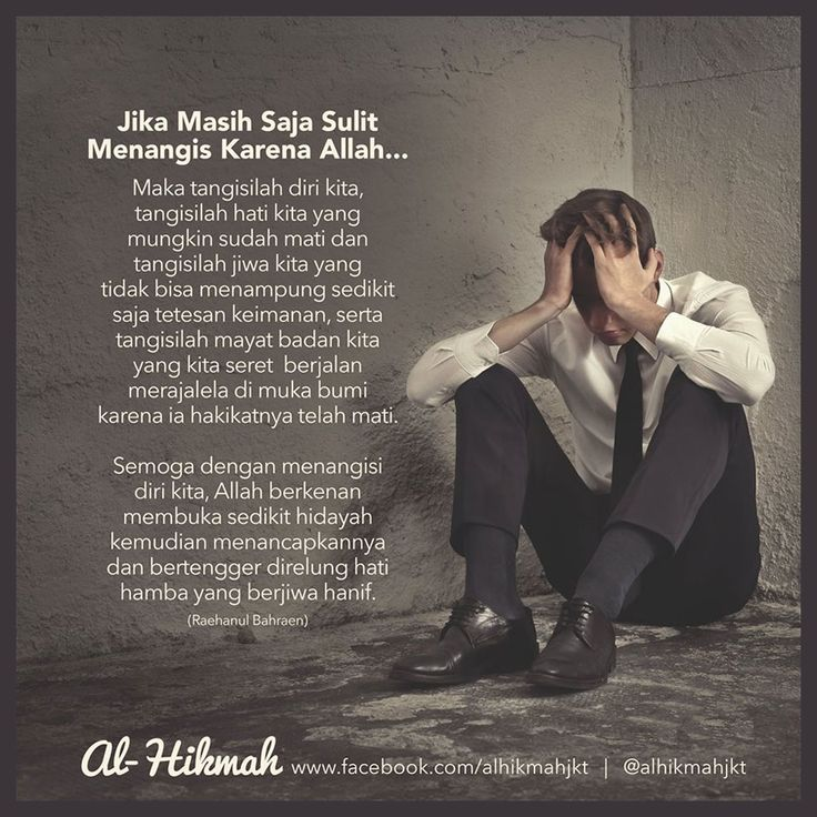 Follow @NasihatSahabatCom https://nasihatsahabat.com/salah-satu-bukti-keimanan-adalah-menangis-karena-allah/ #nasihatsahabat #mutiarasunnah #motivasiIslami #petuahulama #hadist #hadits #nasihatulama #fatwaulama #akhlak #akhlaq #sunnah  #aqidah #akidah #salafiyah #Muslimah #adabIslami #ManhajSalaf #Alhaq #dakwahsunnah #Islam #sunnah #tauhid #dakwahtauhid #alquran #kajiansunnah #salafy  #menangiskarenaAllah, #buktikeimanan, #buktiiman, #tangisandiamdiam #bukandikeramaian