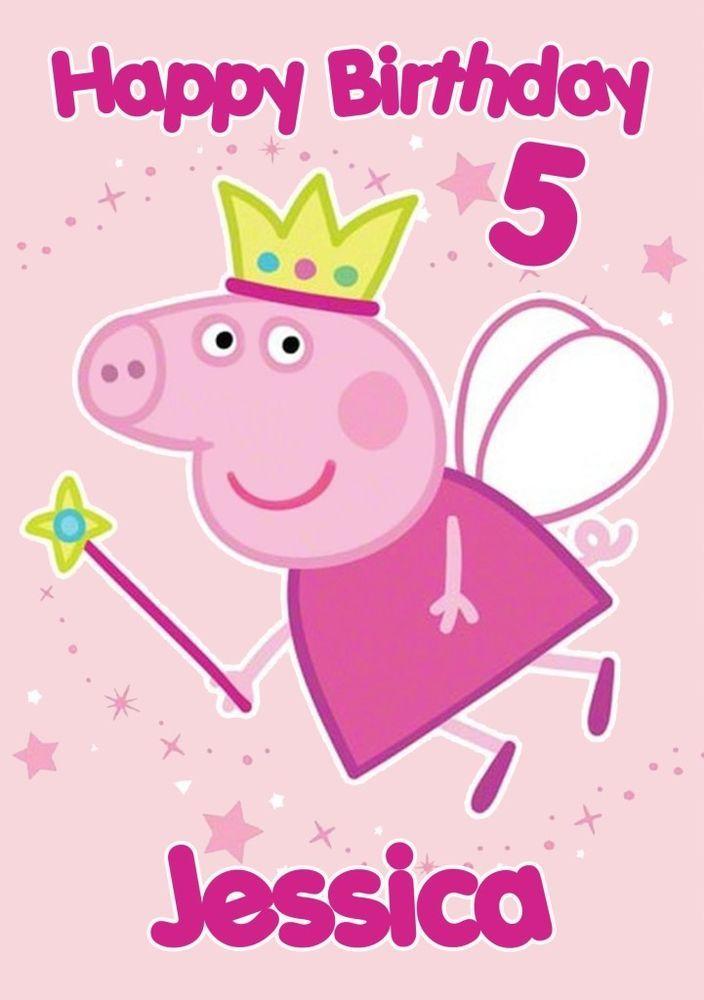 personalised princess peppa pig birthday card
