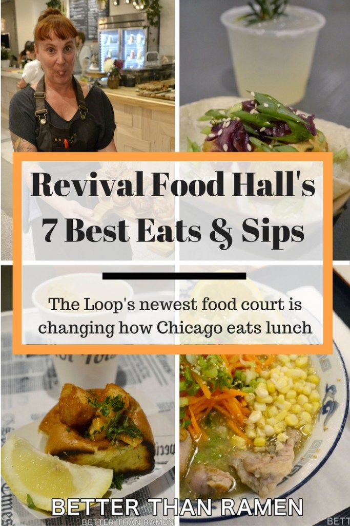 How Revival Food Hall is changing the way Chicago eats lunch in the Loop.