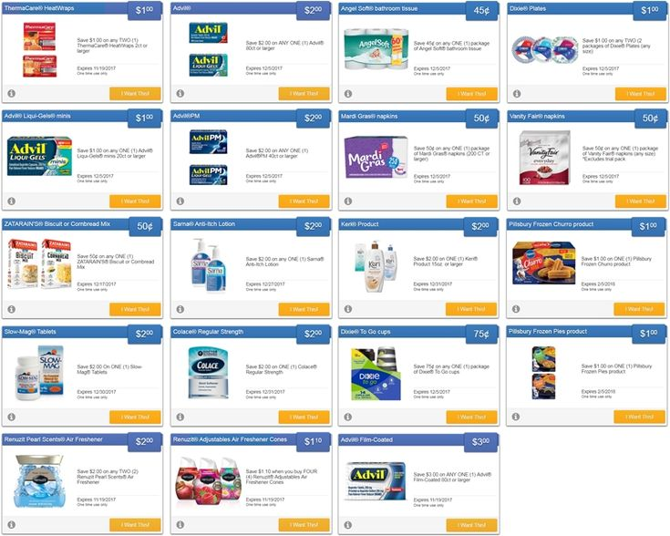new savingstar offers for advil, thermacare, renuzit, keri, & more!   activate the offers or sign up for savingstar here:   http://www.iheartcoupons.net/p/savingstar-ecoupons.html   #coupons #couponing #couponcommunity #deals