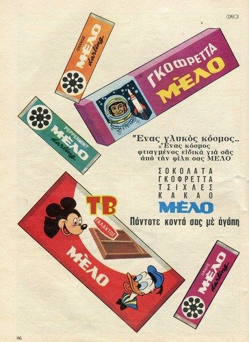 BIG MIKY 10 - 1 TB (9)