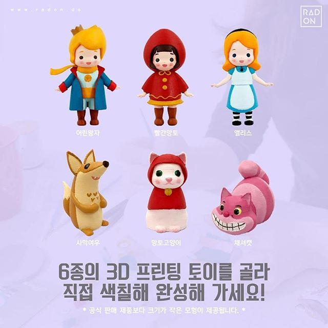 We are waiting for you. Plz color me!! Once you color me, you can show me to your fb&insta friends ♥ #Arttoy #3Dprinting #DIY #Coloring #3D #project #littleprince #RADON #Hobby #Alice #Redhood #cute #color #Redcap #littlefox #twenties #girl #boy #girls