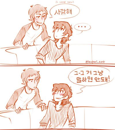 """Part 1 Klance, Lance learns how to say I Love You in Keith's native tongue , Keith is saying """"You can't just say that"""" Art by Elentori on tumblr"""