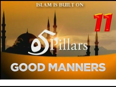 5 Pillars of Islam - Special - It's All About Good Manners